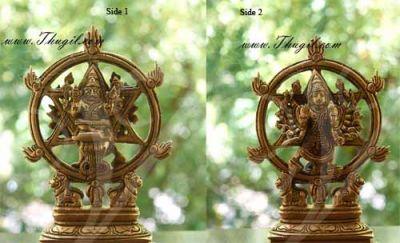 Lord Balaji Sudarshan Chakra Chakrath Azhwar in Brass Buy Now 9 inches