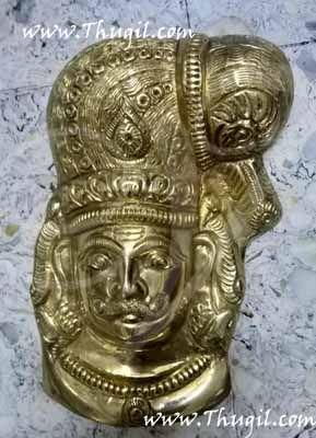 "Ayyanar Mask Madurai Veeran Face in Brass Buy Online Now 7"""