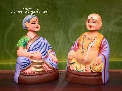 Thanjavur Traditional Dolls Thalaiyatti Bommai Chettiyar Dancing Doll Buy Online