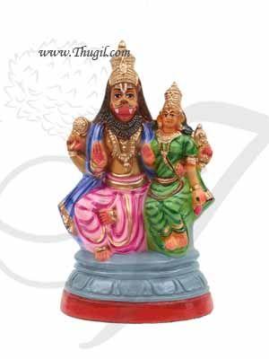 "Lakshmi Narasimhar Golu Doll Bommai Navarathatri Paper Mache 12"" Buy Online"