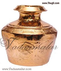 "7"" Tall Copper  Kalasham Kudam Kalash for Holi water"