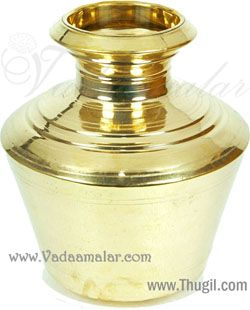 "6"" Brass Plain Kalasham Kudam Sombu for Holi water"