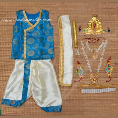 Krishna Dress with Accessories India Fancy Kids Costumes KrishnaCostume Buy Online