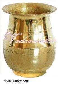 Simple Brass sombu Kalasam Buy Now