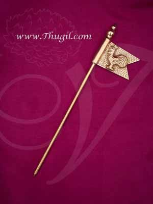 "12"" Brass Seval Kodi Flag Lord Murugan Subrahmanya Buy Now"