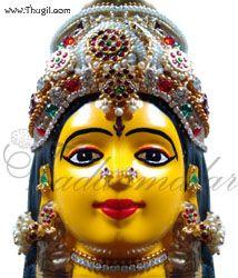 "8"" Goddess Lakshmi Mask Vara Laksmi Face with Decorations"