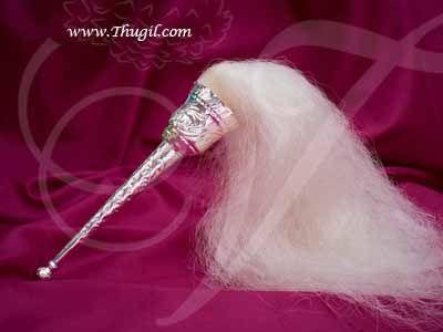 "Venjamaram Ven Samaram Puja Chawar White available from India - 18"" Medium size"