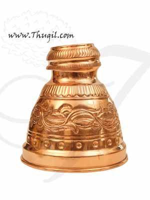 Copper Sadaari with Perumal Patham Satari for Vishnu Temple buy Now