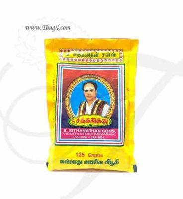 125 gms Vibuthi Bhasma Holy Ash Powder Shop Online Now
