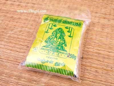 250 gms Puja Turmeric Manjal Powder podi Buy Online