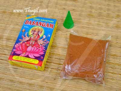 Dasangam Powder Sree Marutis Dhoop Buy Now Online 100 gms