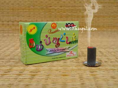 Sambrani Dhoopam For Pooja Samagri from India Buy Now