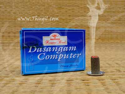 Dasangam Computer Sambrani Dhoopam For Pooja from India Buy Now