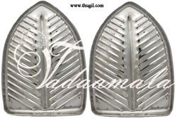 """11"""" Stainless steel thamboolam plates in leaf design - 2 plates"""
