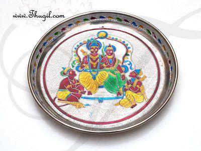 Meenakari Ramar design steel thamboolam plates