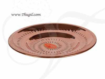 """6"""" Copper Pooja Plate Buy Now"""
