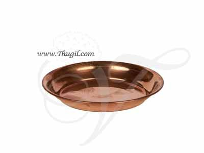 """3"""" Small size Copper Pooja Plate Buy Now - 3 pieces"""