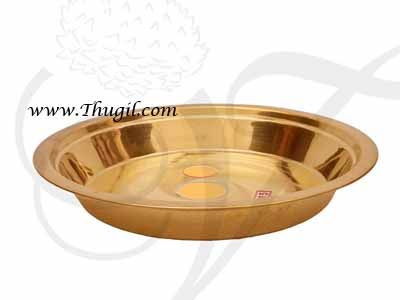 "Brass Thambulam Thattu Thambal Plate Buy Now 9.5"""