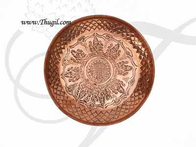 "10.5"" Lakshmi Design Copper Pooja Plate Buy Now"