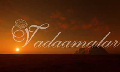 Sunrise stage Banner for Dance, music or cultural gatherings