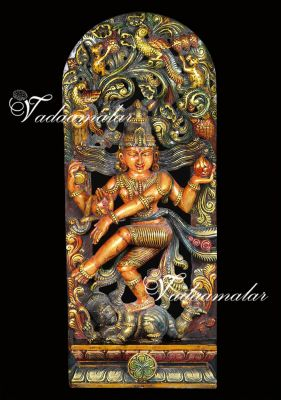 Lord Natarajar Carvings Traditional stage Banner