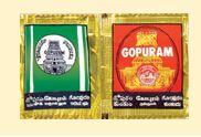 24 nos KumKum Turmeric Packets Sindoor Pottu Thamboolam Gift Packet