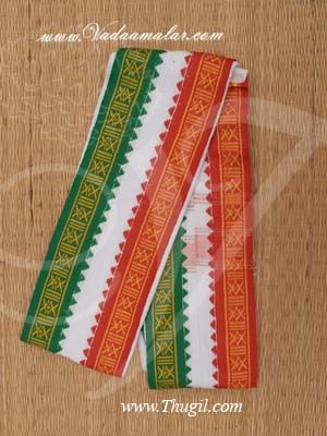 Pure Cotton Angavastram for Dothi Towel Mens Traditional Towels
