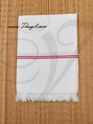 1 Pieces Pure Cotton bath Towel Traditional Towels Thundu India Buy Now
