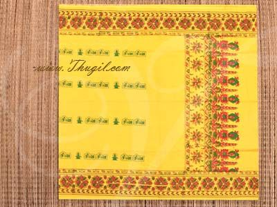 Yellow Cotton Angavastram with Siva Print