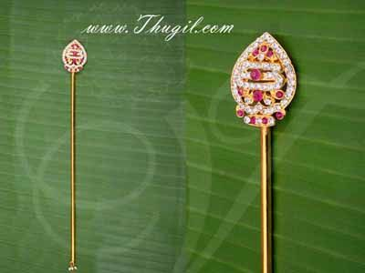 Vel for Murugar Metal Symbol Jewellry Ornament Pink And White stone Buy Now 12 Inches