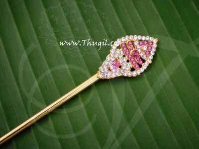 "Vel for Murugar Multicolor Metal Symbol Jewelry Ornament Lord Shanmuga Vel Buy Now 8"""
