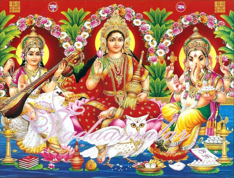Ganesha Lakshmi And Saraswathi Photo Frame