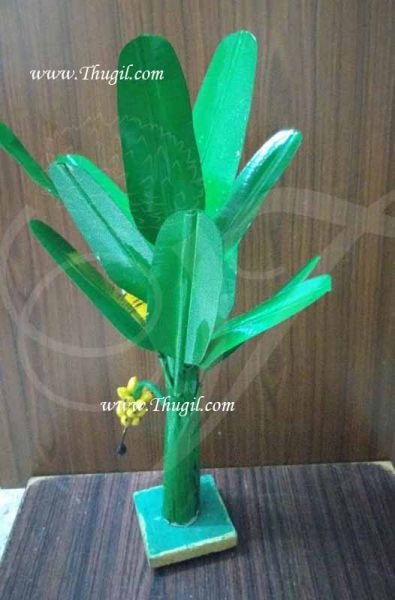 Tall Artificial Banana Tree Metal and Wood Buy Now 18 inches