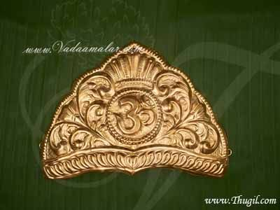 SaiBaba Mukut Crown for Baba Gold Plated Kreedam Shop online 3 inches