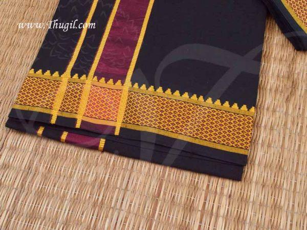 Black Hindu Puja Cotton Dothi Vesti Angavastram Ayyappan dhoti