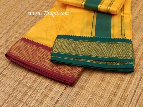 6.2 meters/ 9 x 5  yards Hindu Puja Yellow Colour Ploy Cotton Dothi Dhoti Vesti Chadar