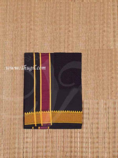 Black Hindu Puja Cotton Dothi Vesti Ayyappan dhoti 2 meter