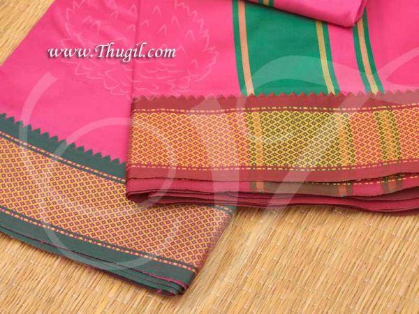 9 x5 Pink Silk Cotton Dothi Vesti Chadar 6.2 Meters Buy Now
