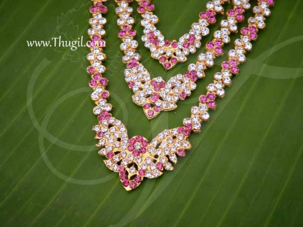 Small Necklace Hindu God Jewellery  Alangaram  4.5 Inches Buy Now