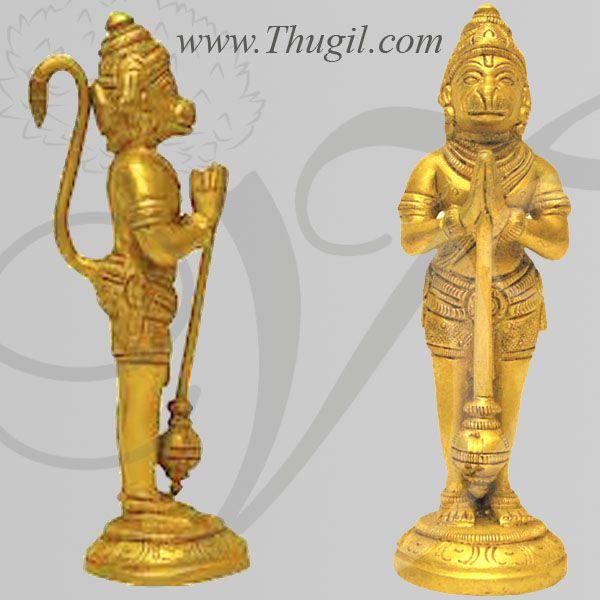 3.3'' Brass Hanuman Statue available Anjaneyar Idol Buy