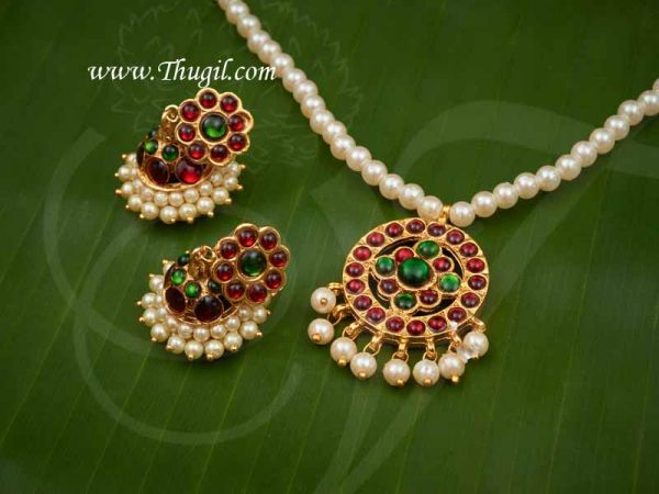 Necklace White Beats Muthumalai and Jhumka Set For Hindu Goddess Decorations Buy Now