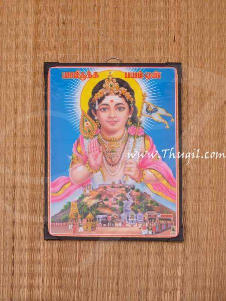 Photo Frame Lord Murugan Laminated Buy Now 11