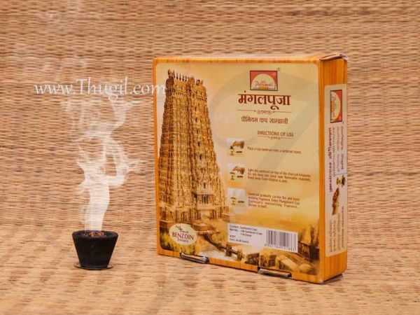 Mangalpuja Cup Sambrani for Home Puja 12 pieces pack Buy Now