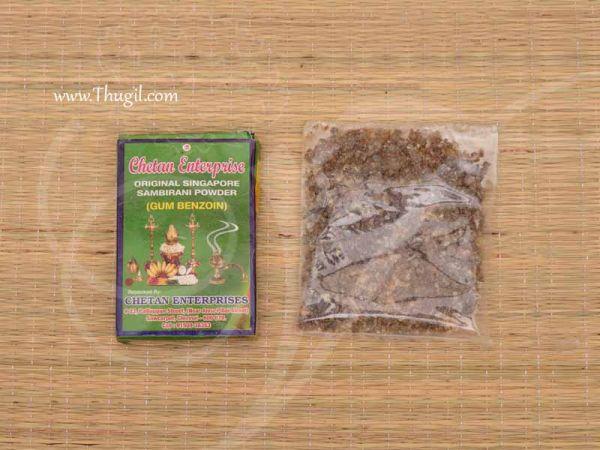 Sambrani Powder Singapore Samagri Gum Benzoin - 50 gms