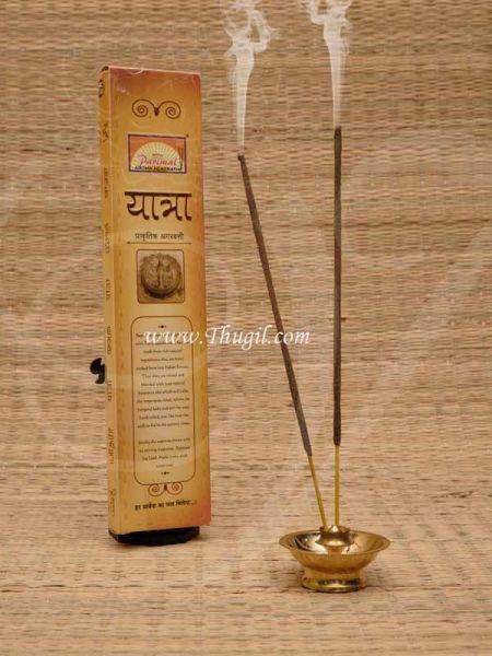 Yatra Parimal Incense Sticks Agarbathies Buy Now Online