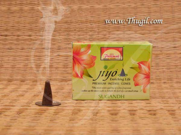 Jiyo Dhoop Sugandh Sambrani Dhoopam For Pooja Samagri from India Buy Now