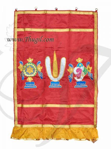 Temple Screen Thirai Seelai Inner Scranton Hindu Temple Front of Altar Cloth Shop online