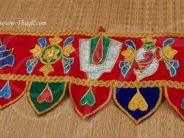 Entrance Decorative Cloth Vasal Thoranam Temple Front Altar Cloth Buy now