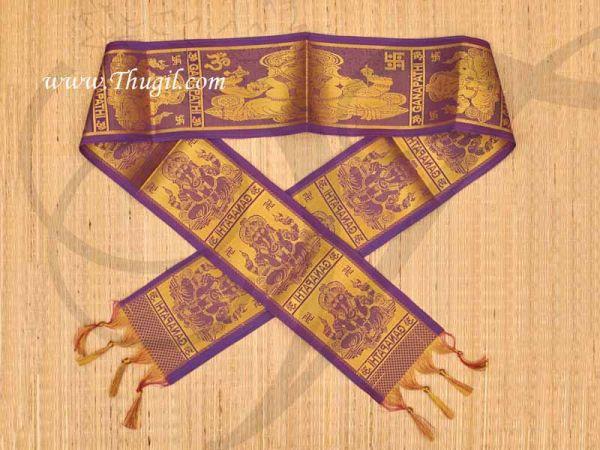 Angavastram Ganesh Ganapathi Art Silk Shawl Buy Now 1.7