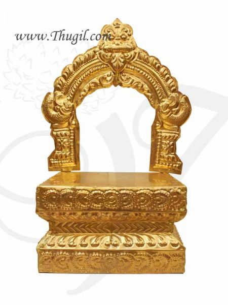 Brass Prabhavali & Pedestal Thiruvachi Arch Gold Plated Buy Online 16